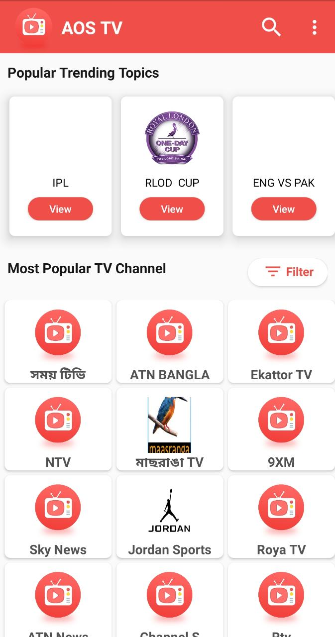 download updated AOS TV APK